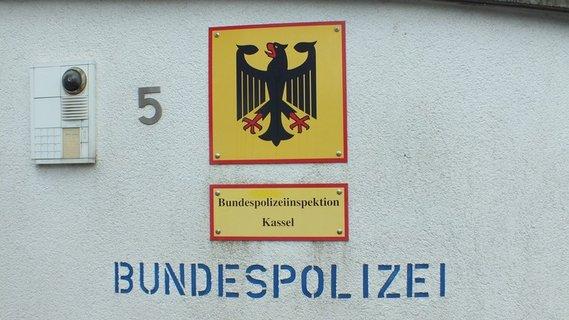 Eingang-BPOLI-Wappen.jpg
