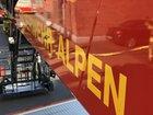 Symbolbild Feuerwehr Alpen
