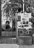 thumbnail - Station am Industriedenkmal Jakob Bengel