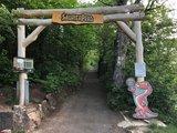 thumbnail - Tor zum Saurierpfad