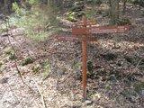 thumbnail - Gesonderte Ausschilderung im Nationalpark Harz
