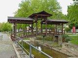 thumbnail - Brücke zum Magnoliengarten in Bad Langensalza