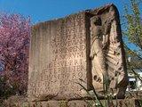 thumbnail - Römische Bauinschrift