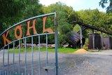 thumbnail - Eingang zu Köhlerei Eisenhammer © A. Schmidt